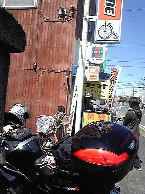 DVC00058.jpg