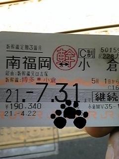 DVC00025.jpg