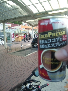 DVC00032.jpg