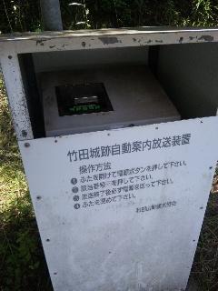 DVC00049.jpg
