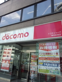 DCF00010.jpg