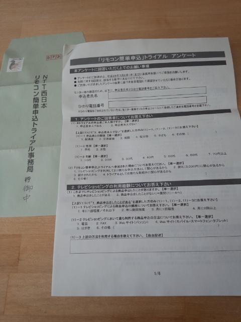 DCF00077.jpg