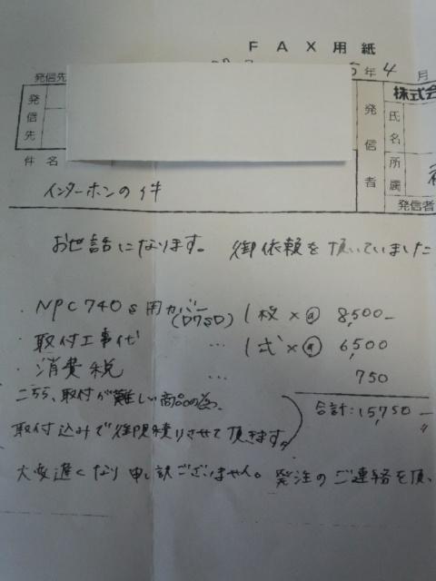 DCF00016.jpg