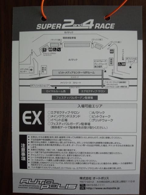 DCF00050.jpg