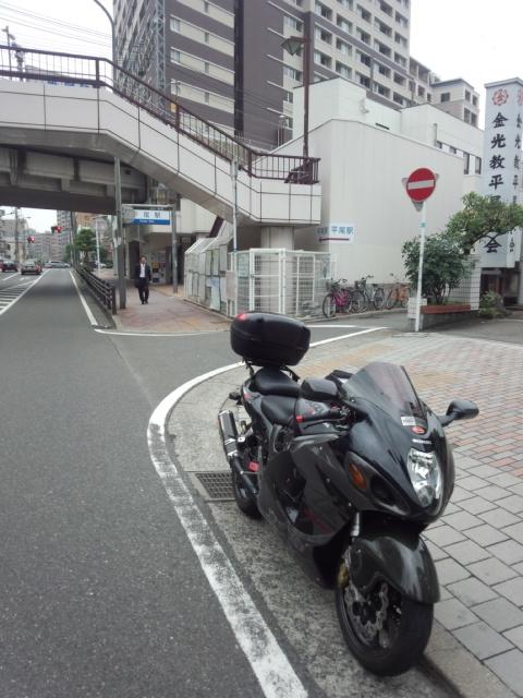 DCF00005.jpg