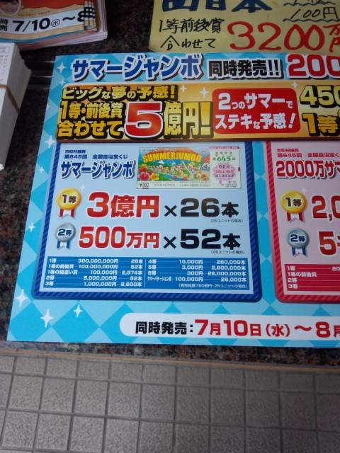 DCF00081.jpg