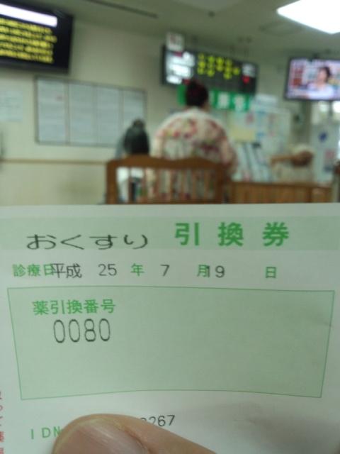 DCF00009.jpg