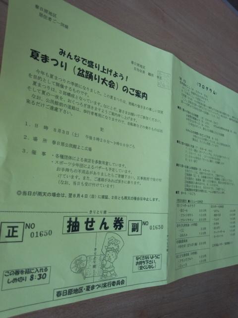 DCF00013.jpg