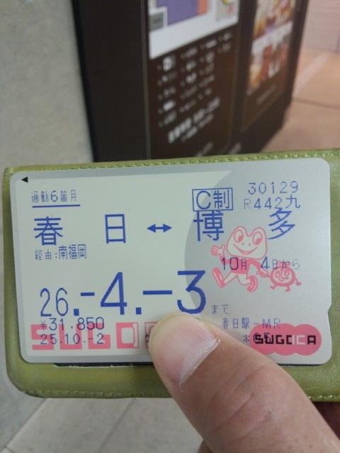 DCF00082.jpg
