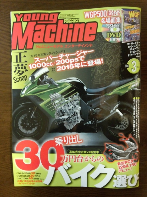 DCF00071.jpg