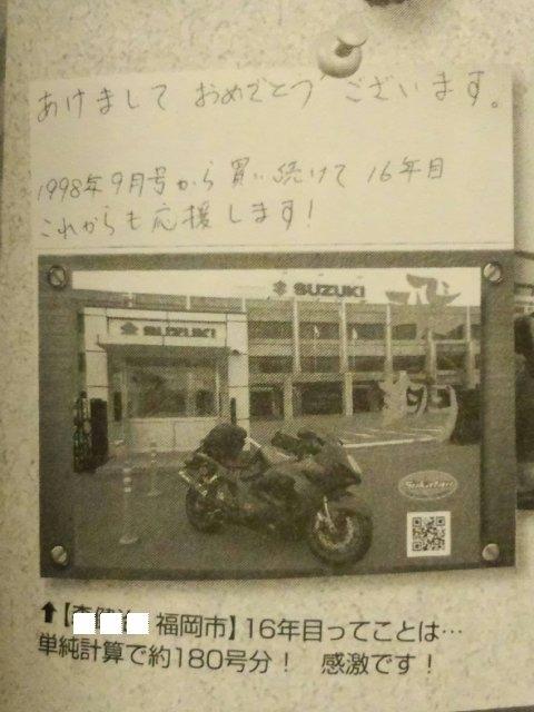 DCF00075.jpg