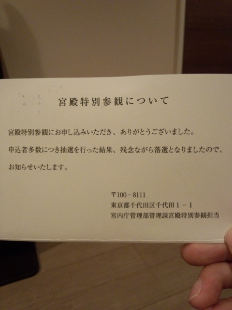 DCF00001.jpg