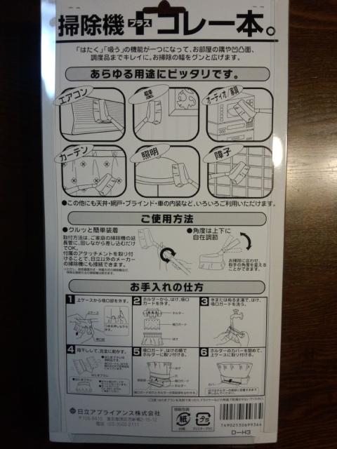 DCF00039.jpg