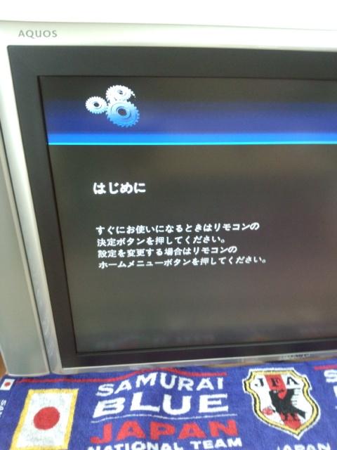 DCF00062.jpg
