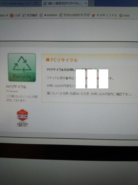DCF00080.jpg