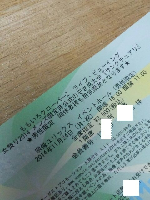 DCF00017.jpg