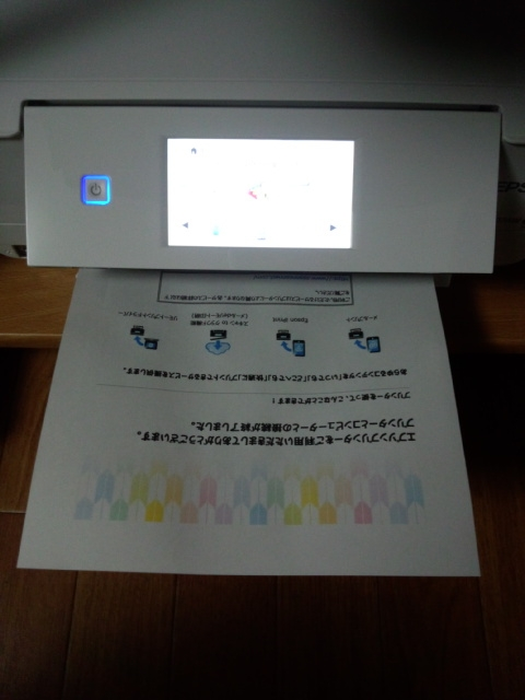 DCF00164.jpg