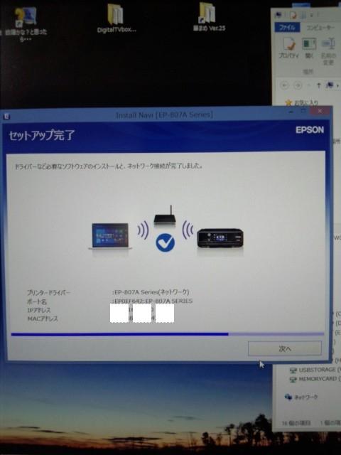 DCF00183.jpg