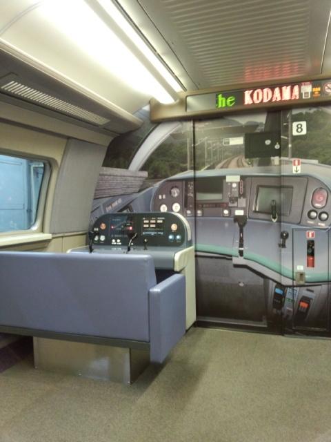 DCF00192.jpg