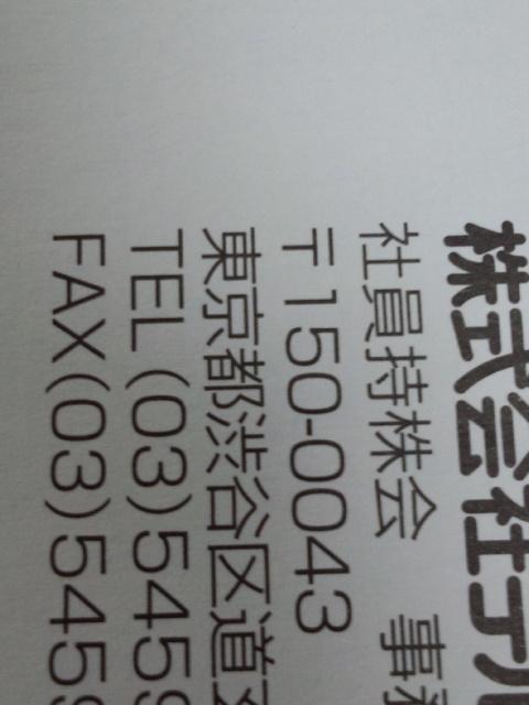 DCF00176.jpg