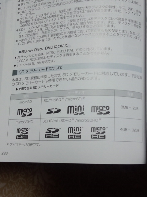 DCF00160.jpg