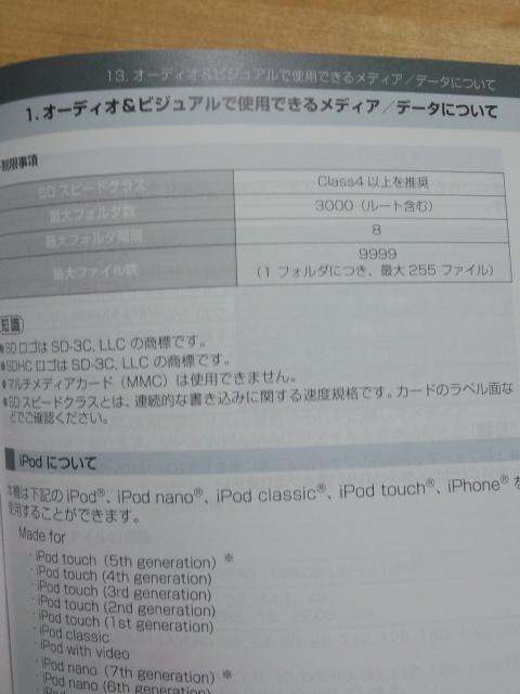 DCF00161.jpg