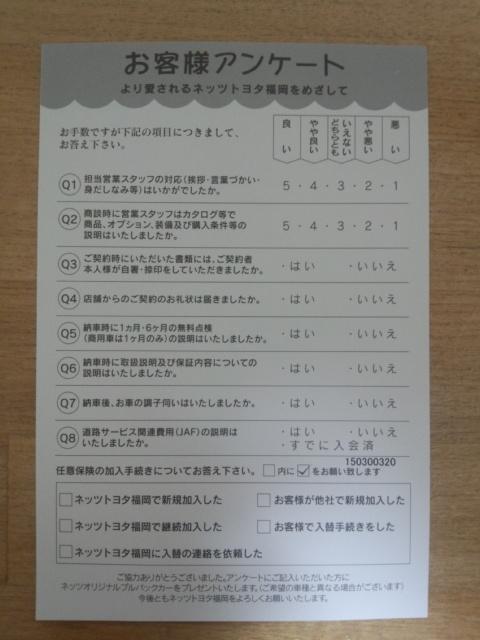 DCF00167.jpg