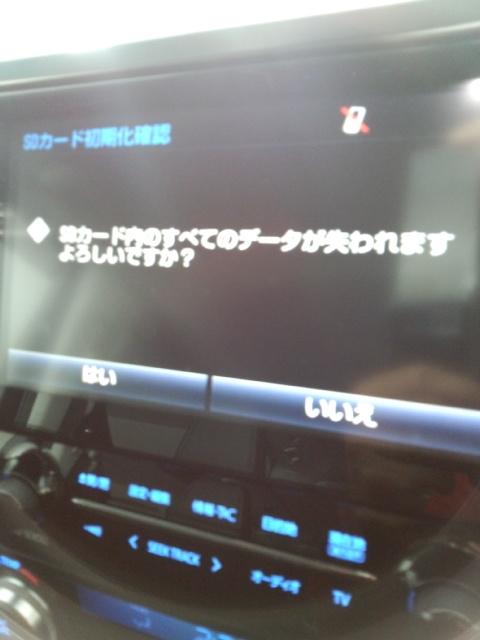 DCF00180.jpg
