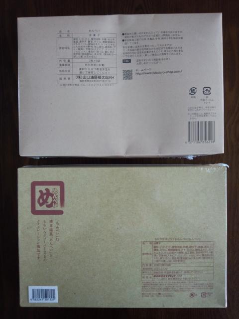 DCF00186.jpg