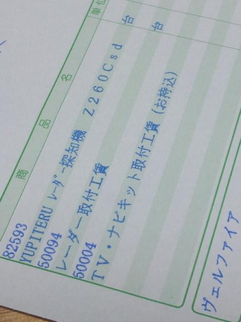 DCF00057.jpg