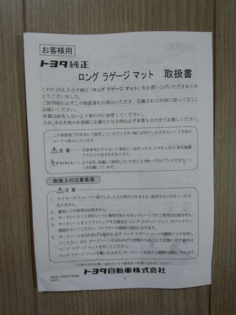 DCF00029.jpg