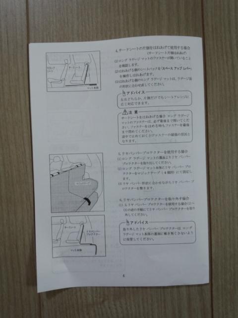 DCF00031.jpg
