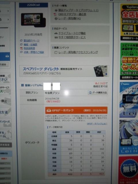 DCF00134.jpg