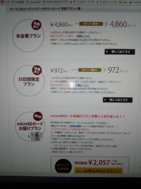 DCF00135.jpg