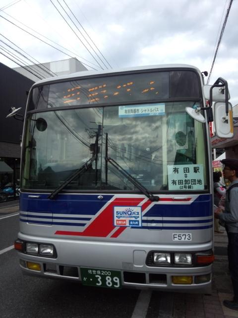 DCF00145.jpg