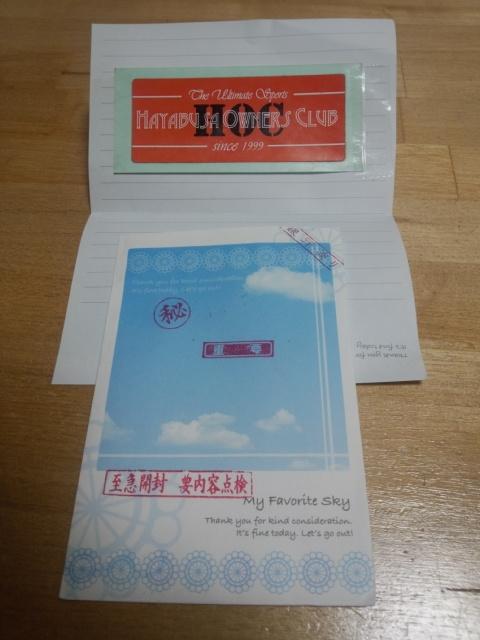DCF00197.jpg