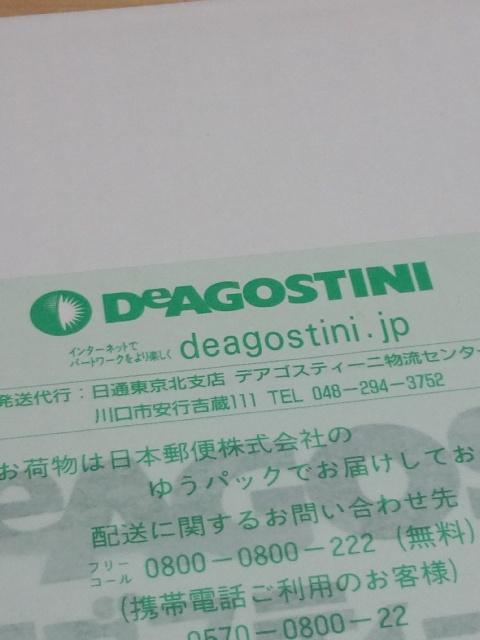 DCF00200.jpg