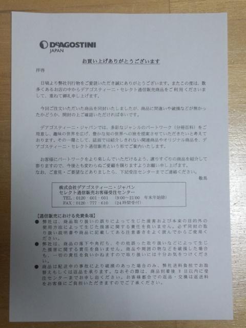 DCF00207.jpg