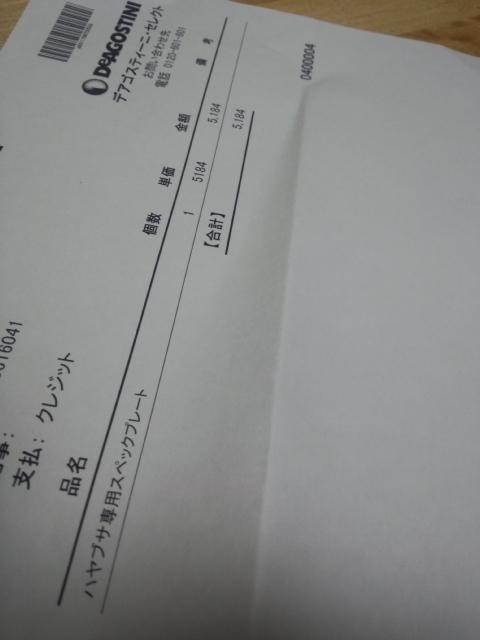 DCF00208.jpg