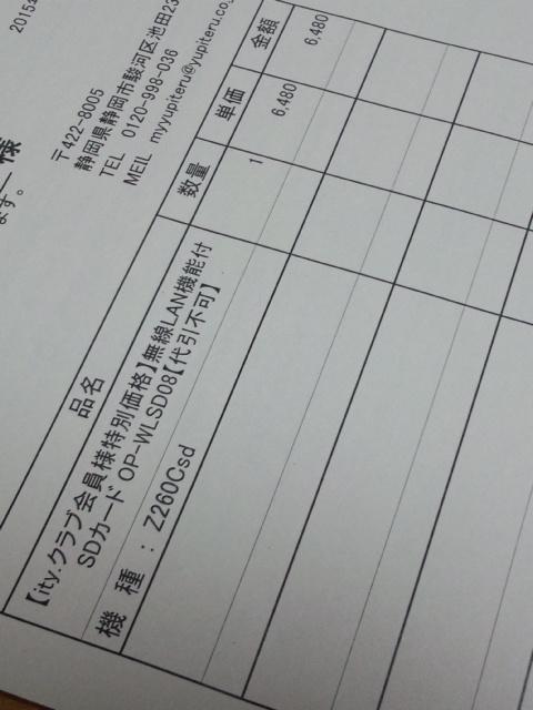 DCF00212.jpg