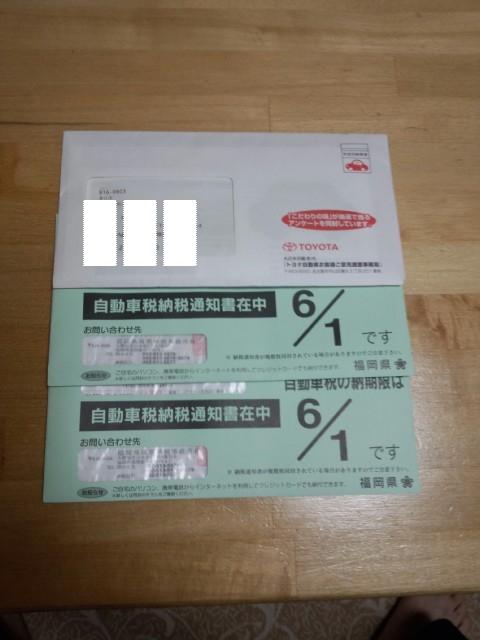 DCF00282.jpg