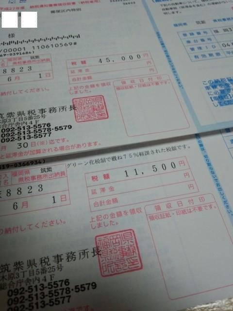 DCF00283.jpg