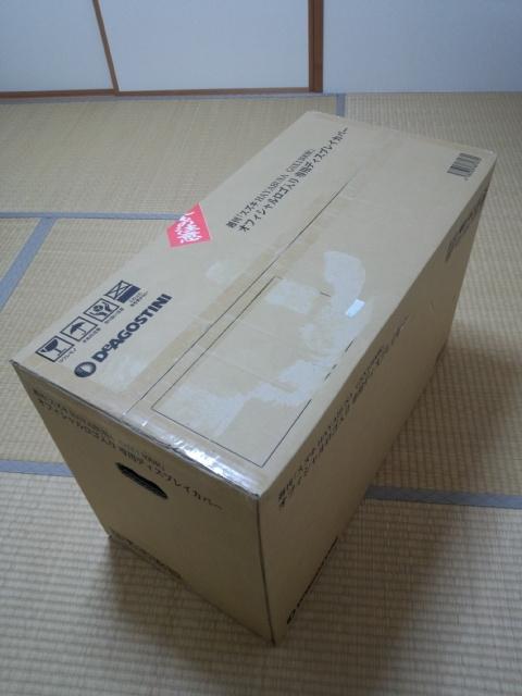 DCF00025.jpg