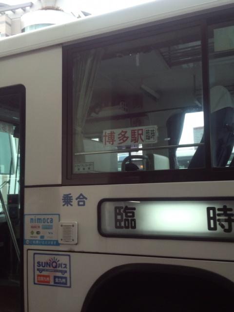 DCF00166.jpg