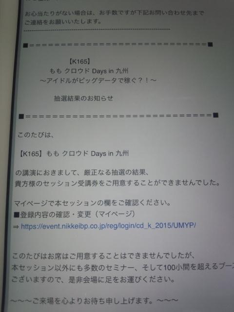 DCF00170.jpg
