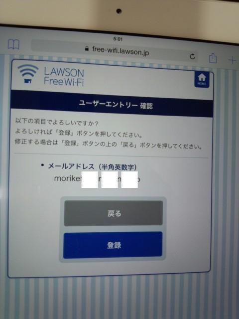 DCF00007.jpg