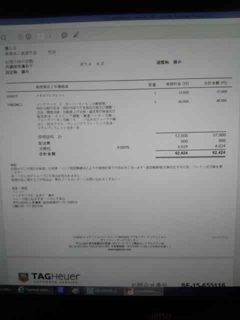 DCF00021.jpg
