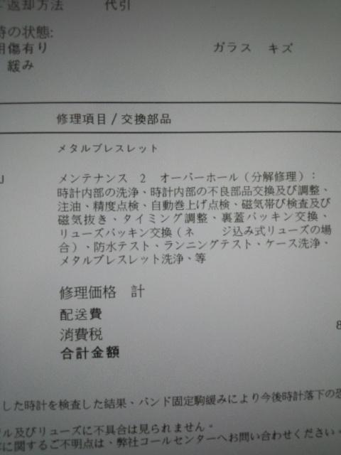 DCF00019.jpg