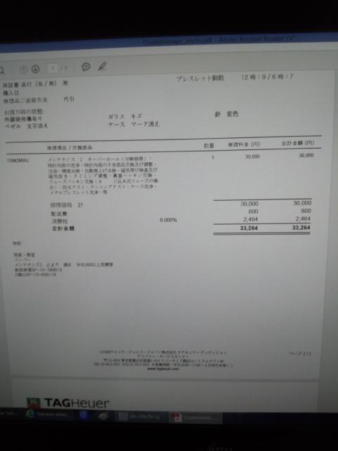 DCF00022.jpg