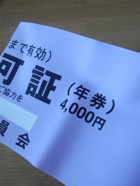DCF00023.jpg